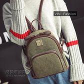 韓版潮流時尚燈芯絨復古雙肩包撞色小背包女包學生書包「尚美潮流閣」