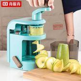 切絲器 家用多功能廚房切菜土豆蘿卜絲刨絲切黃瓜片器做飯沙拉削長條絲機