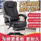 電腦椅/辦公椅/沙發椅/按摩椅/工作椅 【170度全平躺老闆椅】 紓困振興igo