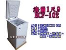 海爾1尺9冷凍櫃/海爾上掀密閉冷凍櫃/冷凍冰箱/母乳冰櫃HCF-102/上掀式冰櫃/臥櫃/大金餐飲設備