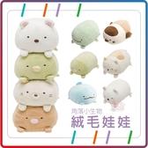 日本角落小夥伴絨毛玩偶娃娃角落生物SAN-X布偶玩具枕頭抱枕靠枕頸枕靠墊坐墊軟墊擺飾