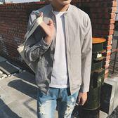 外套男士春秋潮薄款潮流青少年修身透氣男裝帥氣夏季防曬衣服