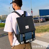 後背包 背包男雙肩包士2019新款旅行書包男韓版高中大時尚潮流LB20333【3C環球數位館】
