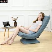 餵奶椅 小戶型現代懶人沙發陽臺月亮椅子榻榻米單人創意沙發轉椅可躺拆洗BL 【好康八八折】