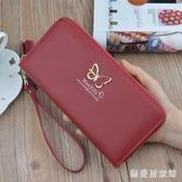 手拿包錢包女長夾2018新款手機包拉鏈多功能女士零錢夾手拿包潮 QG4968『樂愛居家館』