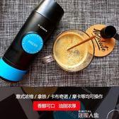咖啡機便攜式膠囊咖啡機一體機 家用小型意式濃縮電動全自動雀巢 數碼人生