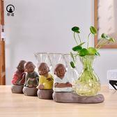 玻璃水培花瓶家居小清新透明水栽植物花盆干花插花擺件容器裝飾品【快速出貨】