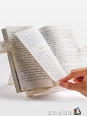 學生用書夾瀏覽閱讀架讀書看書支架桌上兒童小學生用書靠立書立書托架書撐書本課本夾器簡約成