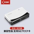 SSK飚王USB2.0高速多合一多功能讀卡器TF SD CF卡多合一讀卡器057 探索先鋒