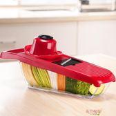 家用土豆絲切絲器廚房用品多功能切菜蘿卜擦絲土豆切片器刨絲神器 全館八八折鉅惠促銷