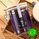 【第一稻米倉】紫糙米茶(600g/罐)x3罐 _手作烘製_養生花青素_紫米添糙米