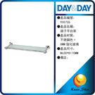 day&day日日家居生活精品 9007CG  鏡子平台架