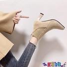高跟短靴 襪子靴女2021秋冬新款尖頭細跟高跟鞋網紅瘦瘦靴彈力短靴女靴 618狂歡