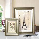 歐式相框金色畫框掛墻婚紗擺台16寸24寸a3裝飾畫裝裱證書8K4開8寸 深藏blue