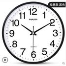 巴科達鐘表掛鐘客廳現代簡約個性時鐘家用靜音創意時尚掛表石英鐘 - 風尚3C