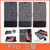 三星 S10 S10+ S10e 商務質感皮套 手機皮套 插卡 支架 掀蓋殼 皮套 保護套