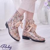 鞋子 印花緞帶蝴蝶結短筒雨鞋雨靴-Ruby s 露比午茶