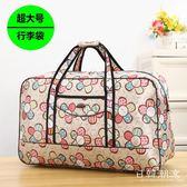 旅行包  大容量旅行包行李袋手提收納袋防水搬家包航空托運袋待產包
