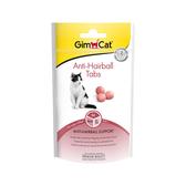 寵物家族-德國竣寶GimCat-貓咪化毛營養錠40g