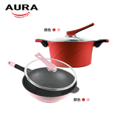 【AURA 艾樂】巴黎緻麗4D不沾深炒鍋32CM+多功能蒸湯鍋24CM紅色炒鍋+紅色