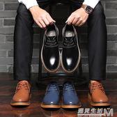 皮鞋男新款透氣牛筋底男鞋防滑防油防水廚師男士休閒鞋子  遇見生活