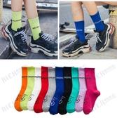 ins網紅長襪子女韓國個性街頭彩色中筒襪潮牌學院風糖果色堆堆襪