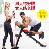 健腹器腹肌訓練器美腹過山車立式滑翔收腹機美腰機健身器材XW(行衣)