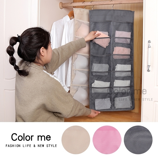 掛袋 內衣收納袋 分隔收納袋 置物袋 整理袋 分格袋 分隔袋 懸掛式 雙面分格收納袋【N019】color me