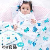 Cutie Bella Minky點點毯枕套裝 夾層棉加厚版 Dino II-Blue
