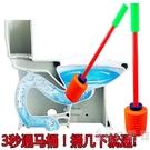 通馬桶疏通器衛生間蹲廁通便器廁所下水道工具馬桶塞管道堵塞神器 小時光生活館