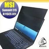 【Ezstick】MSI Summit E15 A11SCS 筆記型電腦防窺保護片 ( 防窺片 )