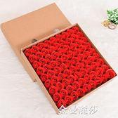 情人節三層加厚玫瑰香皂無底座小花頭禮盒包裝DIY材料肥皂花HM 金曼麗莎