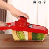 家用土豆絲切絲器廚房用品切片器