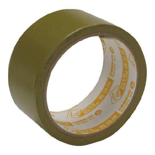 【奇奇文具】鹿頭 PVS1N PVC 布紋 48mm×12M(黃軸)封箱膠帶