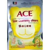【177031205】ACE 酸熊 Q軟糖隨手包(48g/袋)NEW
