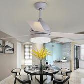 吊扇 北歐復古客廳餐廳吊扇燈 裝飾現代簡約風扇燈LED時尚燈具吊燈 igo 非凡小鋪