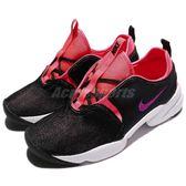 【六折特賣】Nike 休閒慢跑鞋 Wmns Loden 黑 粉紅 紫 女鞋 運動鞋 【PUMP306】 896298-009