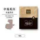 哥倫比亞-娜玲瓏山塔那小農協會水洗-自然農法認證批次/中度烘焙濾掛/30日鮮(10入) 咖啡綠商號