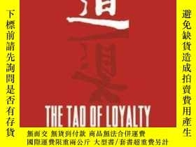 二手書博民逛書店The罕見Tao Of Loyalty: Winning With Employees (response Boo