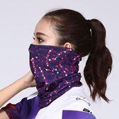 店長推薦戶外騎行防曬頭巾自行車面罩脖套圍脖無縫防紫外線護臉男女防風