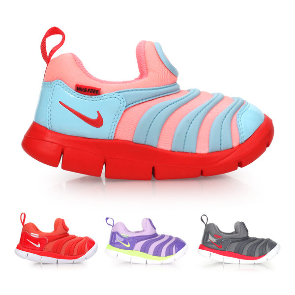 NIKE DYNAMO FREE(TD)女男兒童毛毛蟲鞋(小童 童鞋 免運 ≡排汗專家≡