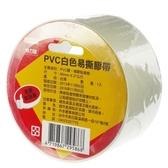 VERY超值PVC白色易撕膠帶-60MM*27M