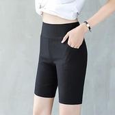 五分打底褲女夏外穿緊身高腰彈力四分褲胖mm安全褲防走光2020新款 快速出貨