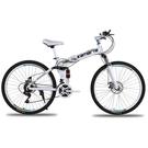 腳踏車24速26/24寸折疊山地自行車26寸成人變速學生單車【618店長推薦】