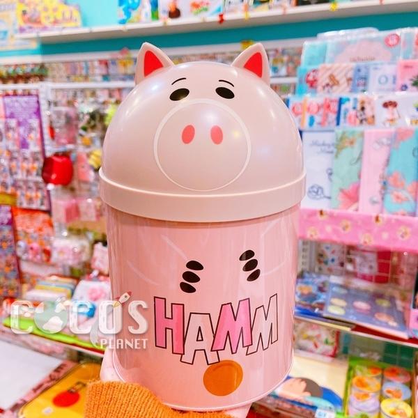 正版 迪士尼系列 玩具總動員 火腿豬 HAMM 收納罐 存錢筒 儲蓄罐撲滿 COCOS FG660