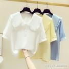 洋氣短袖夏季娃娃領純色襯衫上衣女 『新佰數位屋』