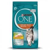 【寵物王國】普瑞納-ONE CAT 頂級貓乾糧【成貓泌尿保健雞肉配方】3kg