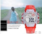 兒童手錶女孩電子錶防水小學生運動電子手錶女夜光多色 潮流衣舍