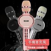 HALFSun/影巨人 Q18 手機麥克風無線唱歌神器音響一體話筒