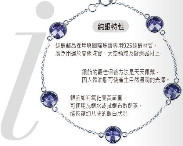 ☆G&D金鑽嚴選店☆MISS SEXY日系風香月明美代言『迴旋』純銀項鍊-MN105